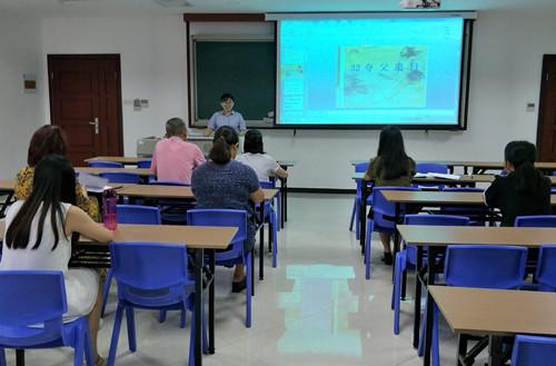 对徐捷老师的《认识图形》进行了评课,徐老师的教学气质和教学语言